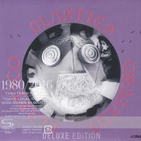 PLASTICS / ORIGATO PLASTICO DELUXE EDITION / CD