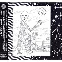 Mndsgn / Snaxx / CD