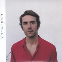 Chris Cohen / Chris Cohen / CD