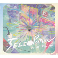 七尾旅人 / TELE〇POTION / CD
