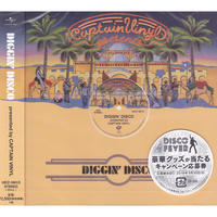 DJ NORI , DJ MURO / DIGGIN' DISCO presented by CAPTAIN VINYL / CD
