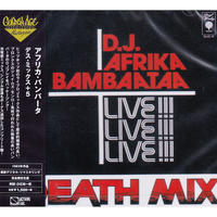AFRIKA BAMBAATAA / DEATH MIX+5 / CD