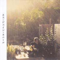 Tara Jane O'Neil / CD