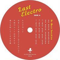 LAST ELECTRO / NO MORE SUNSHINE / 7INCH