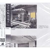 RUBEL / CASAS / CD