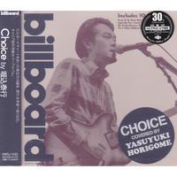 堀込泰行 / Choice / CD