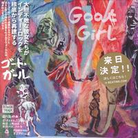 Goat Girl / Goat Girl / CD