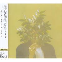 FRENCH KIWI JUICE BY FKJ / CD