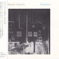 Masaki Hayashi / Pendulum / CD