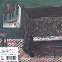 トウヤマタケオ / 3月のワルツ / CD