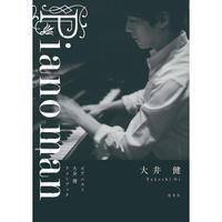 Pianoman 出版記念 Anniversary Gathering (夜公演)