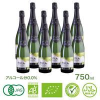 OPIA オピア シャルドネノンアルコールスパークリングワイン 750ml  12本セット 送料無料