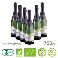 OPIA オピア シャルドネノンアルコールスパークリングワイン 750ml 6本セット