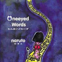 Oneeyed words