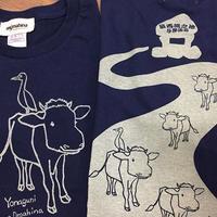 牛と鷺 (Cotton100%)