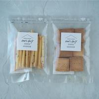 【さつま&おから】クッキー2袋セット