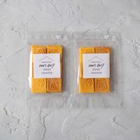ワンコ顔の刻印!米粉のにんじんクッキー2袋《ネコポス利用お得2袋セット》※送料込み商品