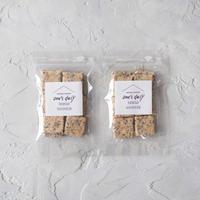 クセになる味わい!米粉の黒ごまクッキー2袋《ネコポス利用お得2袋セット》※送料込み商品