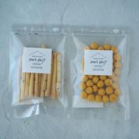 【さつま&かぼちゃ】クッキーボーロ2袋セット