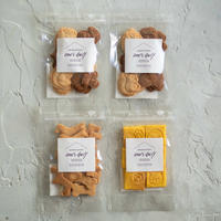【期間限定】米粉のリスとどんぐりクッキー2袋&にんじん&きな粉《ネコポス利用お得4袋セット》※送料込み商品