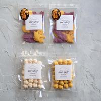 【期間限定】米粉のハロウィンクッキー2袋&たまごなしボーロ&かぼちゃボーロ《ネコポス利用お得4袋セット》※送料込み商品