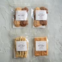 【期間限定】米粉のリスとどんぐりクッキー2袋&さつま&おから《ネコポス利用お得4袋セット》※送料込み商品