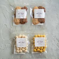 【期間限定】米粉のリスとどんぐりクッキー2袋&たまごなしボーロ&かぼちゃボーロ 《ネコポス利用お得4袋セット》※送料込み商品