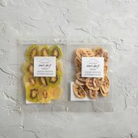 【数量限定】甘酸っぱさがクセになる!2色のドライキウイ&バナナ《ネコポス利用お得2袋セット》※送料込み商品