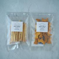 【さつま&にんじん】クッキー2袋セット