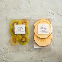 【数量限定】甘酸っぱさがクセになる!2色のドライキウイ&アップル《ネコポス利用お得2袋セット》※送料込み商品
