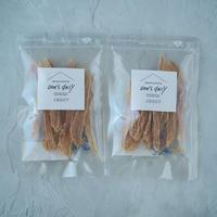 【ササミジャーキー】2袋セット(ワンコ専用)