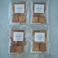 【おからクッキー】4袋セット