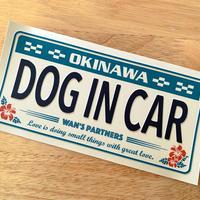 【ドネーションステッカー】OKINAWA DOG IN CAR