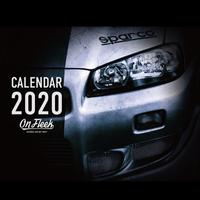 OnFleekカレンダー2020