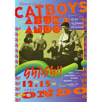 12.15.SAT.  GYPSY with CATBOYS & ASUKA ANDO