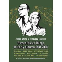 9.20.Thu Junpei Shiina & Tomoyasu Takeuchi Live at 音楽食堂ONDO