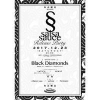 12.23.SAT. 和高醸造 presents -Salsa Sauce Release Party-