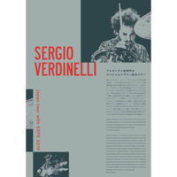 7.11.THU SERGIO VERDINELLI Japan tour with EXPE 2019