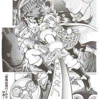 聖珠伝説パールシードサポートブック1「女神の流した涙」