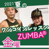 【ワンコインレッスン】7月30日(金) ZUMBA®