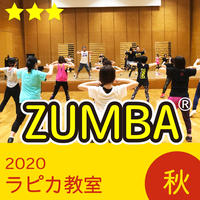 ZUMBA ®【火曜19:30~/2020秋】