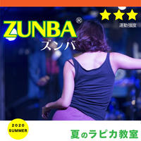 ZUMBA ズンバ【火曜19:30~/2020夏】