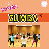 ZUMBA ®【火曜19:30~/2021春】