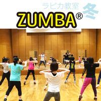 ZUMBA ®【火曜19:30~/2020冬】