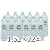 ヴァルナπGOLD(1.5l×12本)