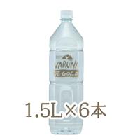 ヴァルナπGOLD(1.5l×6本)身体になじみやすいお水を飲もう!