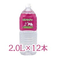 ペットの水・ピタリゲン(2.0L×12本)