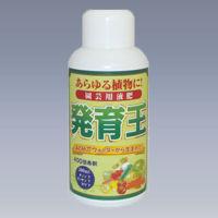 発育王(500ml)(家庭菜園・ガーデニング用)液肥希釈タイプ 家庭菜園から事業利用まで 早く効く液肥