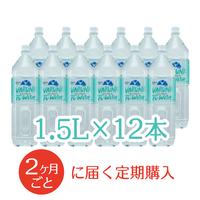 【定期購入2ヶ月ごと】ヴァルナπウォーター(1.5l×12本)