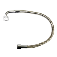 出水管(泡沫栓50cm)(ライフクリーン付属品)